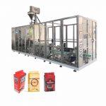 Máquina de empacotamento linear automática de saco de vácuo de tijolo