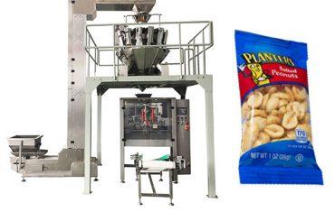 máquina de embalagem automática do alimento de petisco