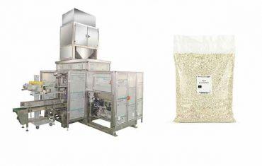 O trigo mourisco lasca a máquina de embalagem grande do saco