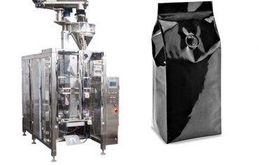 Máquina de embalagem do pó do café 250g