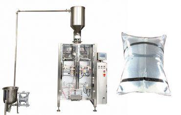 500g-2 kg máquina de embalagem de óleo comestível