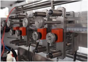 Características da máquina de ensacamento