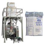 máquina de embalagem totalmente automática do arroz do alimento da partícula do grânulo