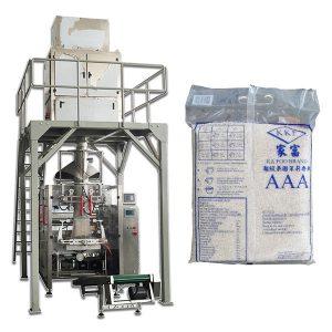 Preço totalmente automático da máquina de embalagem do arroz do alimento da partícula do grânulo