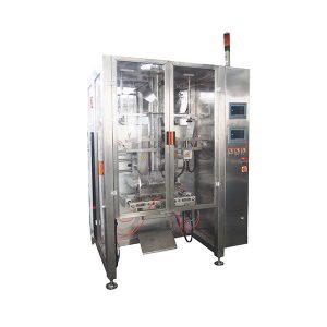 Máquina Vertical de Enchimento e Selagem de Formas ZVF-375